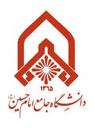 دانشگاه جامع امام حسین(ع)