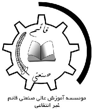 موسسه صنعتی قائم